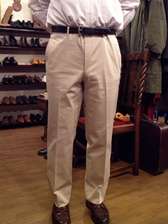 SwingLabel Pants2